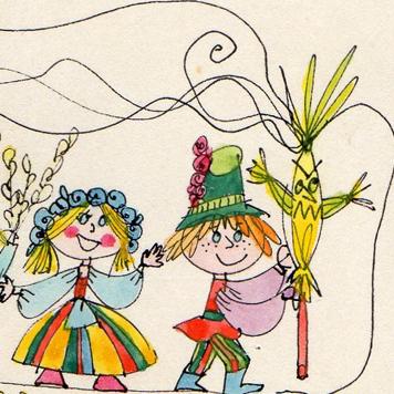 Karty Świąteczne z lat 70